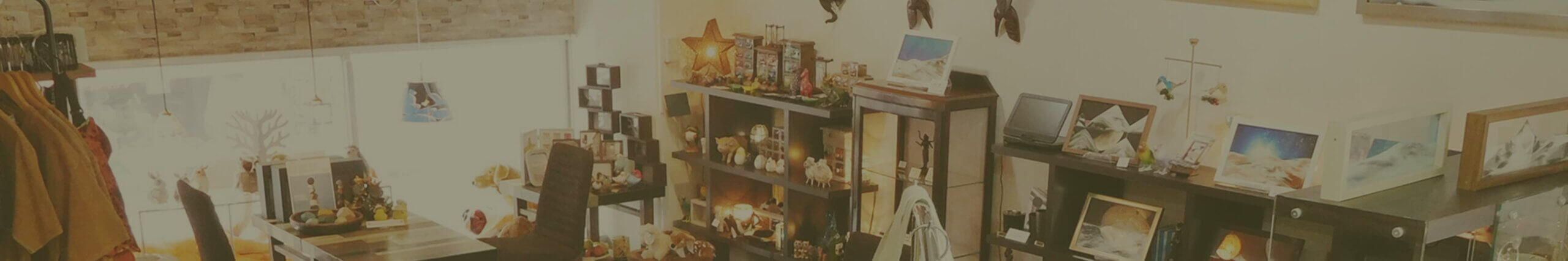 僕の信じる全ての事【第6回】 - 雑貨店Noichi(ノイチ)の運営 | 有限会社溝上企画